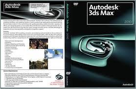 3ds-max